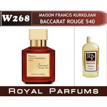 Maison Francis Kurkdjian «Baccarat Rouge 540»