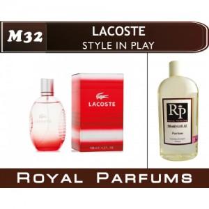 «Style Play» от Lacoste. Духи на разлив Royal Parfums 200 мл