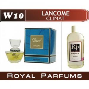 «Climat» от Lancome. Духи на разлив Royal Parfums 200 мл