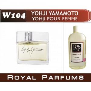 «Yoshji Yamamoto» от Yoshji Yamamoto. Духи на разлив Royal Parfums 200 мл