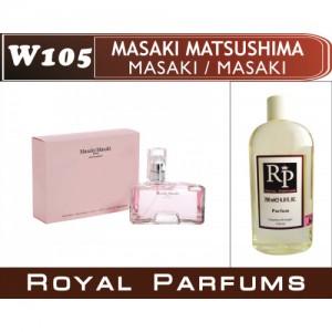 «Matsushima» от Masaki MATSUSHIMA. Духи на разлив Royal Parfums 200 мл
