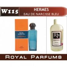 Hermes «Eau de Narcisse Bleu»