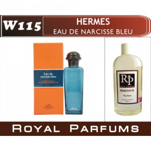 «Eau de Narcisse Bleu» от Hermes. Духи на разлив Royal Parfums 200 мл