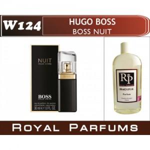 «Boss Nuit» от Hugo Boss. Духи на разлив Royal Parfums 200 мл