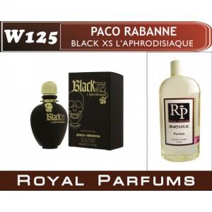 «Black XS L'Aphrodisiaque» от Paco Rabanne. Духи на разлив Royal Parfums 200 мл