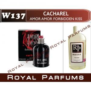 «Amor Amor Forbidden Kiss» от Cacharel. Духи на разлив Royal Parfums 200 мл