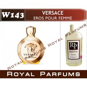 «Eros Pour Femme» от Versace. Духи на разлив Royal Parfums 200 мл