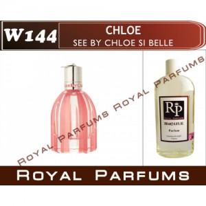 «See By Chloe Si Belle» от Chloe. Духи на разлив Royal Parfums 200 мл