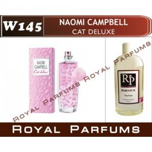 «Cat Deluxe» от Naomi Campbell. Духи на разлив Royal Parfums 200 мл