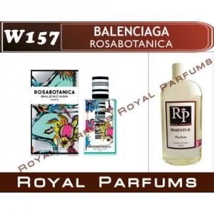 «Balenciaga» от Rosabotanica. Духи на разлив Royal Parfums 200 мл