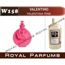 "Valentino ""Valentina Pink"""