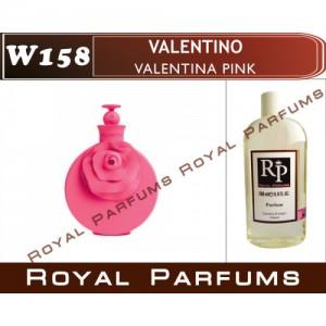 «Valentina Pink» от Valentino. Духи на разлив Royal Parfums 200 мл