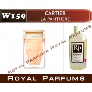 «La Panthere» от Cartier. Духи на разлив Royal Parfums 200 мл
