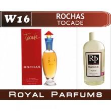 Rochas «Tocade»