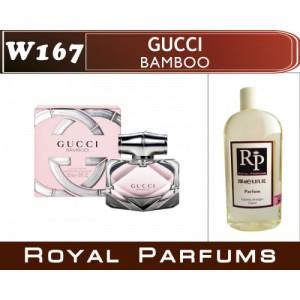 «Bamboo». Духи на разлив Royal Parfums 200 мл