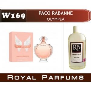 «Olympea» от Paco Rabanne. Духи на разлив Royal Parfums 200 мл
