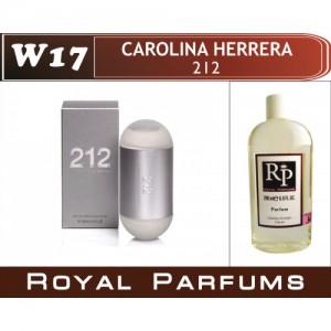 «212» от Carolina Herrera. Духи на разлив Royal Parfums 200 мл
