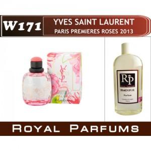 «Paris Premieres Roses 2013» от YSL. Духи на разлив Royal Parfums 200 мл