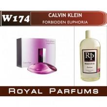 """Calvin Klein """"Forbidden Euphoria"""""""