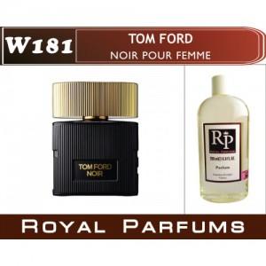 «Noir Pour Femme» от Tom Ford. Духи на разлив Royal Parfums 200 мл
