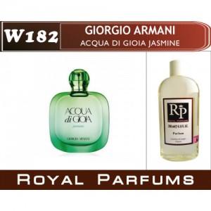 «Acqua di Gioia Jasmine» от Giorgio Armani. Духи на разлив Royal Parfums 200 мл