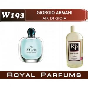 «Air di Gioia» от Giorgio Armani. Духи на разлив Royal Parfums 200 мл