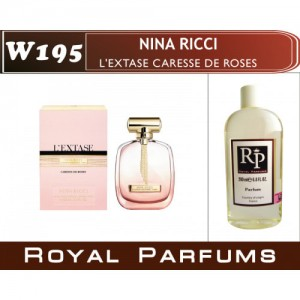 «L'Extase Caresse de Roses» от Nina Ricci. Духи на разлив Royal Parfums 200 мл