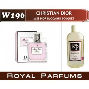 «Miss Dior Blooming Bouquet» от Christian Dior. Духи на разлив Royal Parfums 200 мл
