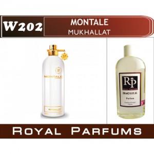 «Mukhallat» от Montale. Духи на разлив Royal Parfums 200 мл
