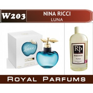 «Luna» от Nina Ricci. Духи на разлив Royal Parfums 200 мл