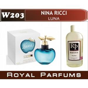 «Luna» от Nina Ricci. Духи на разлив Royal Parfums 200 мл