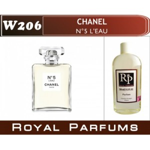 «No 5 L'Eau» от Chanel. Духи на разлив Royal Parfums 200 мл