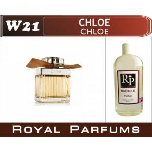 «Chloe» от Chloe. Духи на разлив Royal Parfums 200 мл