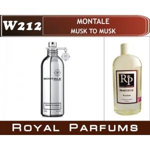 «Musk to Musk» от Montale. Духи на разлив Royal Parfums 200 мл