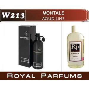 «Aoud Lime» от Montale. Духи на разлив Royal Parfums 200 мл