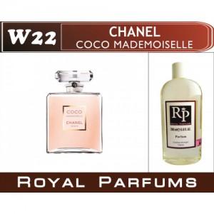 «Coco Mademoiselle» от Chanel. Духи на разлив Royal Parfums 200 мл