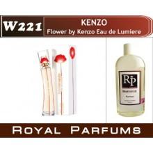 Kenzo «Flower by Kenzo Eau de Lumiere»