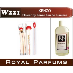«Flower by Kenzo Eau de Lumiere» от Kenzo. Духи на разлив Royal Parfums 200 мл