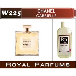 «Gabrielle» от Chanel. Духи на разлив Royal Parfums 200 мл