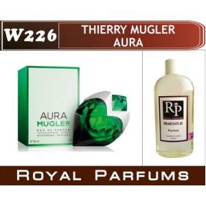 «Aura» от Thierry Mugler. Духи на разлив Royal Parfums 200 мл