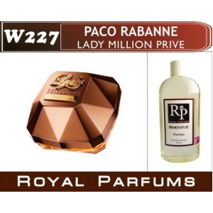 «Lady Million Prive» от Paco Rabanne. Духи на разлив Royal Parfums 200 мл