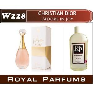 «J`Adore In Joy» от Christian Dior. Духи на разлив Royal Parfums 200 мл