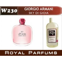 Giorgio Armani «Sky di gioia»