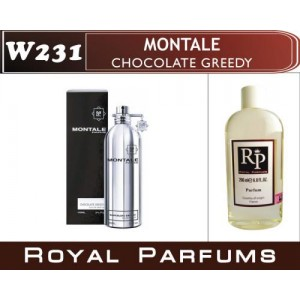 «Chocolate Greedy» от Montale. Духи на разлив Royal Parfums 200 мл