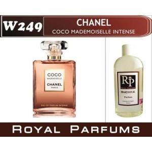 «Coco Mademoiselle Intense» от Chanel. Духи на разлив Royal Parfums 200 мл