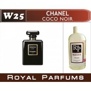 «Coco Noir» от Chanel. Духи на разлив Royal Parfums 200 мл