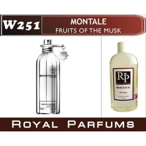 «Fruits of the Musk» от Montale. Духи на разлив Royal Parfums 200 мл