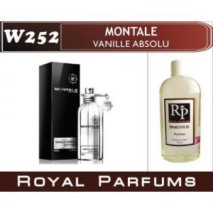 «Vanille Absolu» от Montale. Духи на разлив Royal Parfums 200 мл