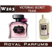Victoria's Secret «Tease»