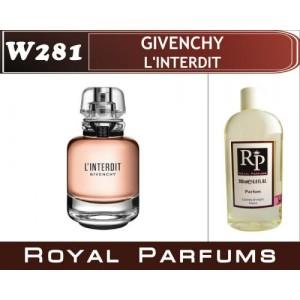 «L'Interdit» от Givenchy. Духи на разлив Royal Parfums 200 мл
